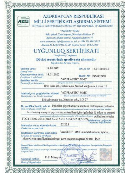 sertifikar